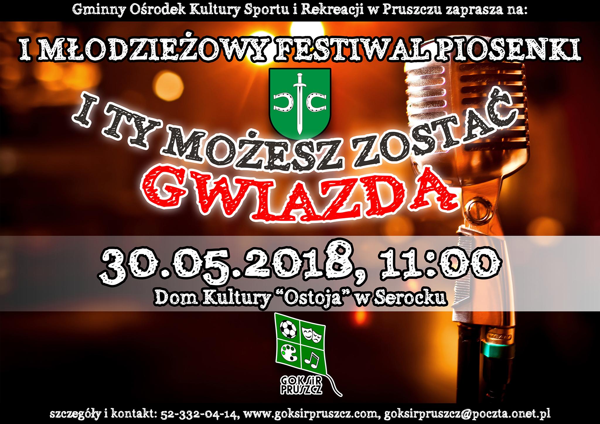 I-Młodzieżowy-Festiwal-Piosenki-internet